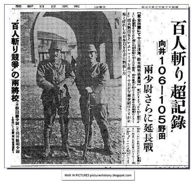 japanese killing contest