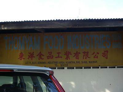 Matrade Wilayah Timur Thomyam Food Industries Sdn Bhd
