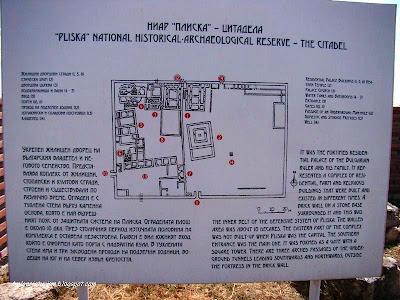 Схема на цитаделата в ниар