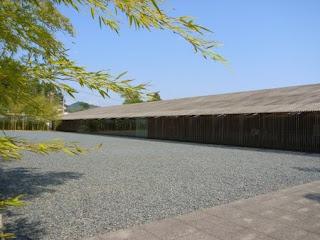 Museo di Hiroshige a Bato