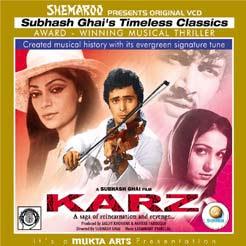 Paisa paisa karz (1980) mp3 songs download for free.