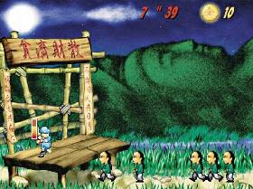 2004/09/06聯晚刊登圖片