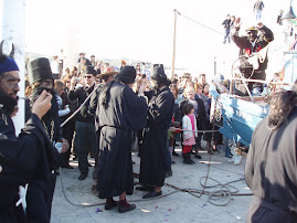 trata 2008