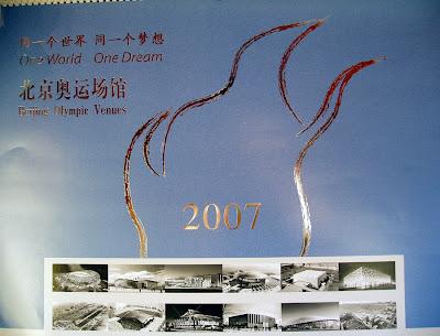 olimpiada 2008