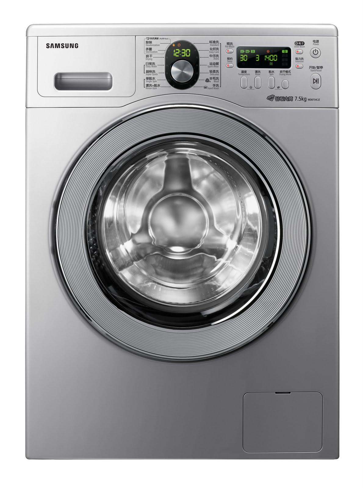 Samsung celebrates the rainy season with budget-friendly ... on Washing Machine  id=97890
