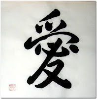 Chinese sign for LOVE