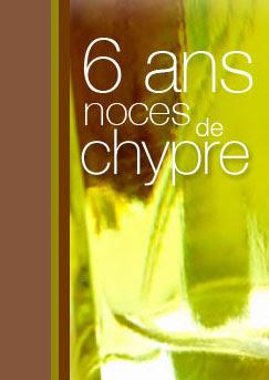 The white 6 ans de mariage noces de chypre - Anniversaire de mariage 6 ans ...