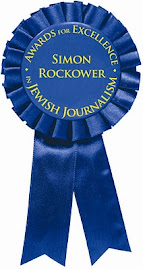 First Prize in Commentary, Simon Rockower Award Winner