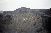 Imagen del cráter del monte Fuji