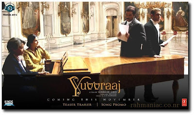 Poster of Yuvvraaj movie of Subhash Ghai starring Anil Kapoor, Katrina Kaif, Zayed Khan & Salman Khan, music composed by A.R.Rahman & lyrics written by Gulzaar