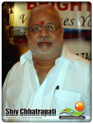 Famous Bollywood Film maker N.Chandra at the premier of Raja Shivchhatrapati Marathi serial at Cinemax (to be released on Star Pravah Marathi channel launching on 24th November, 2008