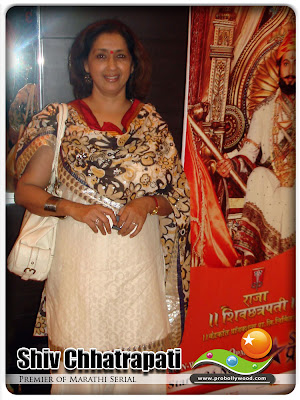 Bollywood actress Neena Kulkarni at the premier of Raja Shivchhatrapati Marathi serial at Cinemax (to be released on Star Pravah Marathi channel launching on 24th November, 2008)