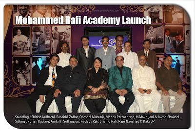 Mohammed Rafi Academy Committee members
