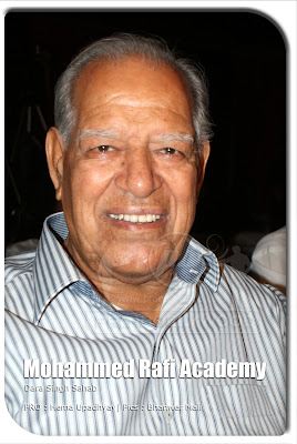 Dara Singh at Mohammed Rafi Academy launch