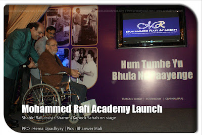 Shammi Kapoor at Mohammed Rafi Academy launch