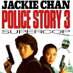 Jackie Chan in Police Story III: Supercop logo