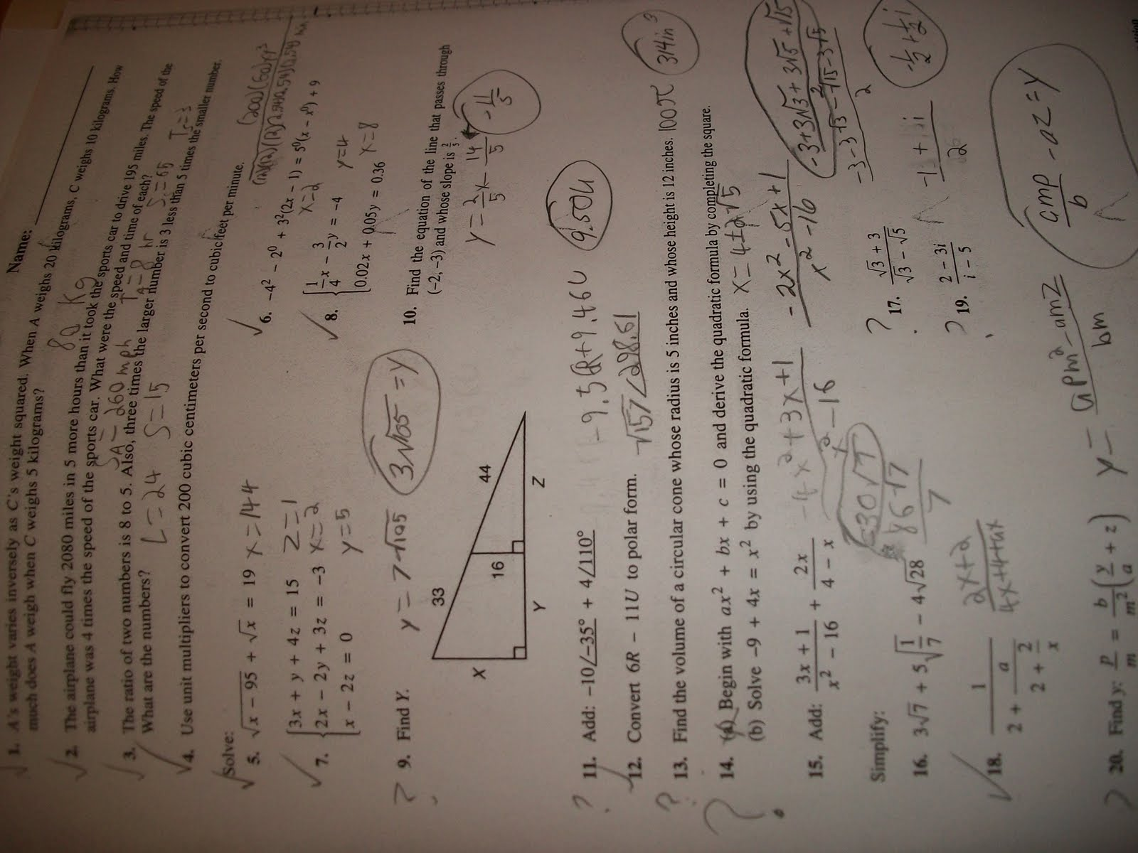 Saxon Math Algebra 1 Test Answers