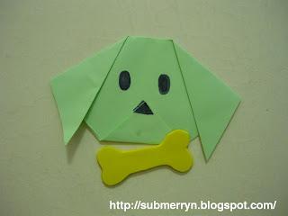 Creative Arts: Origami Talking Dog | 240x320