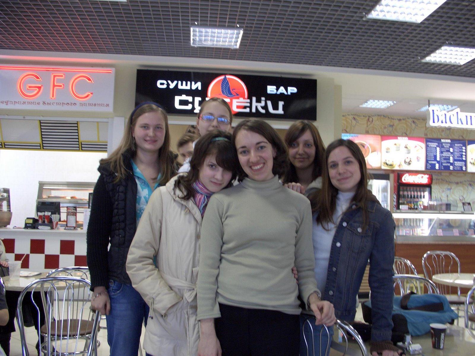 [girls.JPG]