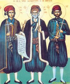 Άγιοι Σταμάτιος, Νικόλαος και Ιωάννης