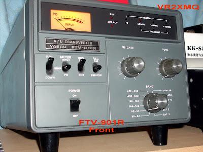VR2XMQ - Steve's Blog AF through SHF: Yaesu FTV-901R 3 Band