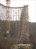 T Express Coaster - Everland Korea