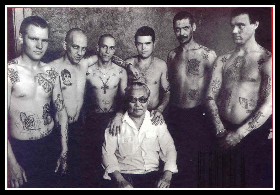 Скачать книгу татуировки заключенных балдаев д. С.