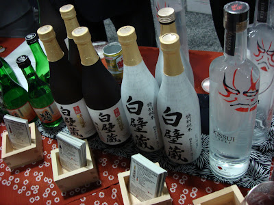 The Passionate Foodie Kissui Vodka Tasting Review