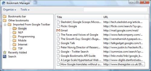 toolbar google chrome