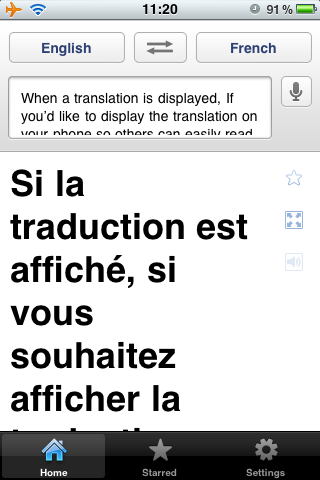 Google Translate Now Supports Voice Input