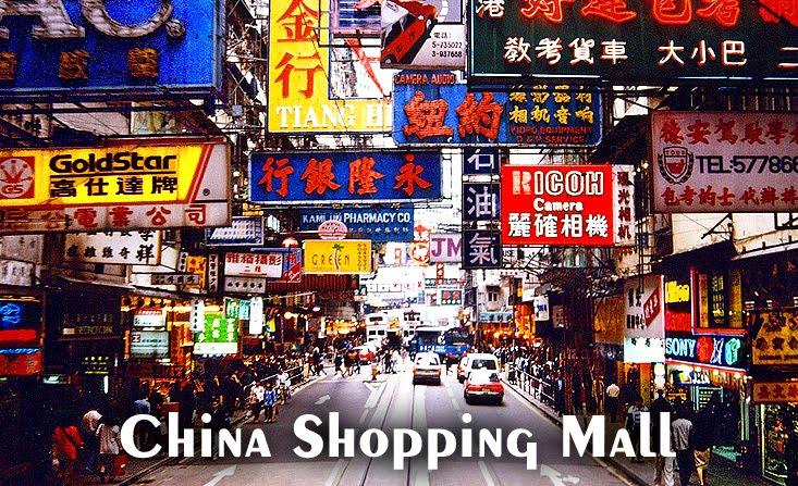 mona vie network power team china shopping online 24 7. Black Bedroom Furniture Sets. Home Design Ideas