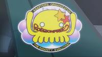 Region Free logo