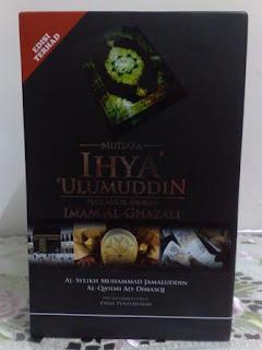 Kitab Ihya Ulumudin Ebook