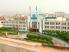 Hospital Guillermo Almenara