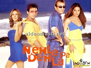 Image Result For Movies Hindi Dailymotion