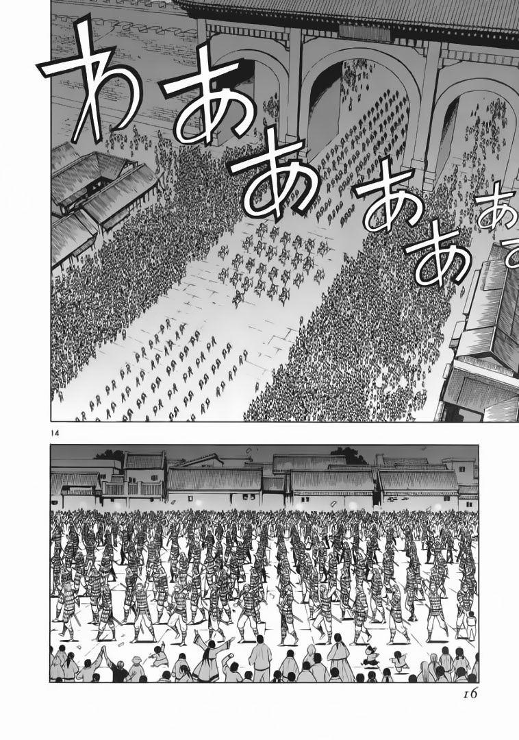 Ám Hành Ngự Sử  Chap 052 - Truyenmoi.xyz