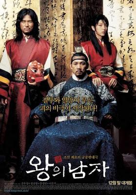Lee Jun Ki Forever
