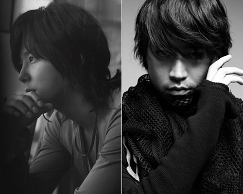 shin hyesung and eric relationship quotes