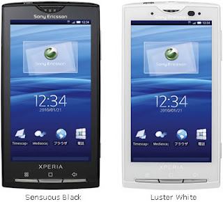 Sony Ericsson Xperia X10 reviews - power and modern for men