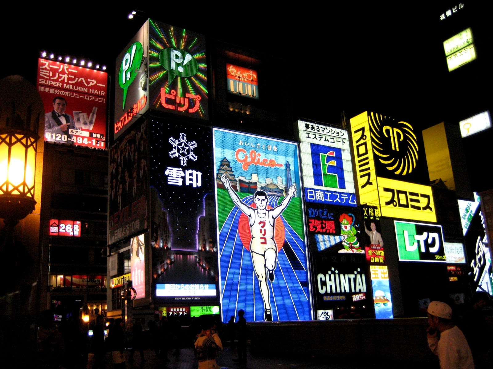 Where to go in Osaka, Japan at Night? Here's a Walking Tour for you.