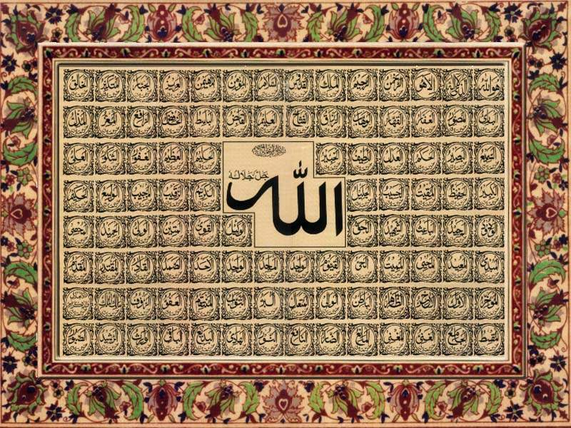 Download name of allah benefits @ Nome generico do diazepam