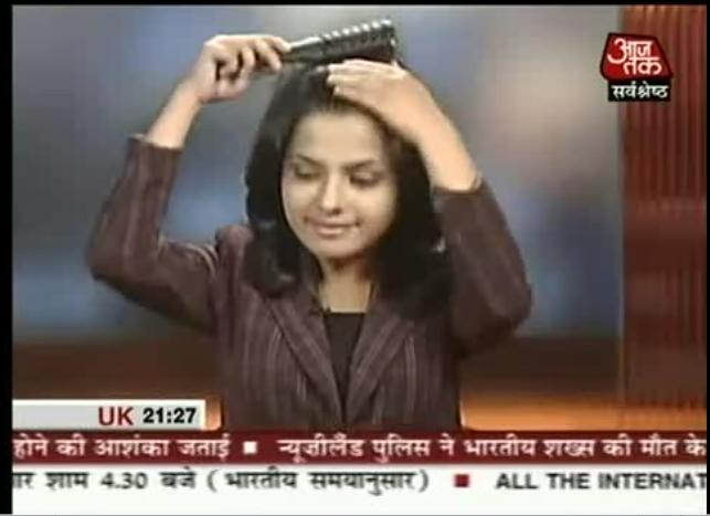Aajtak Funny Newsreader Of Indian News Channel