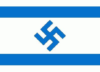 https://i1.wp.com/1.bp.blogspot.com/__F-nwEcom5s/SWMIw7W0wOI/AAAAAAAADv8/6HtGU0UPMJg/s400/Israel-Nazi+Flag.bmp