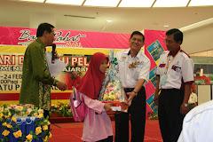 HBP1 2008