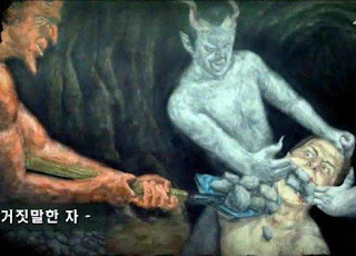 paintings of hell