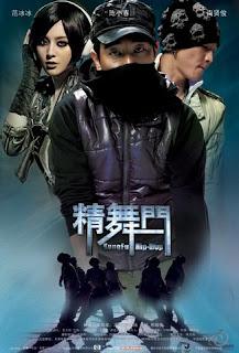 Download de Filmes image 20080602 ac3y0nuolzvsgd6ypmoq t h480 Kung Fu Hip Hop   Legendado  2008