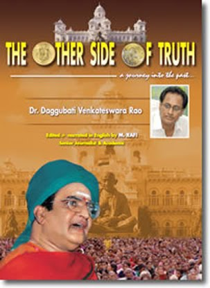 The Other Side Of Truth Pdf