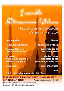 programme 30ème rencontre des musulmans de france