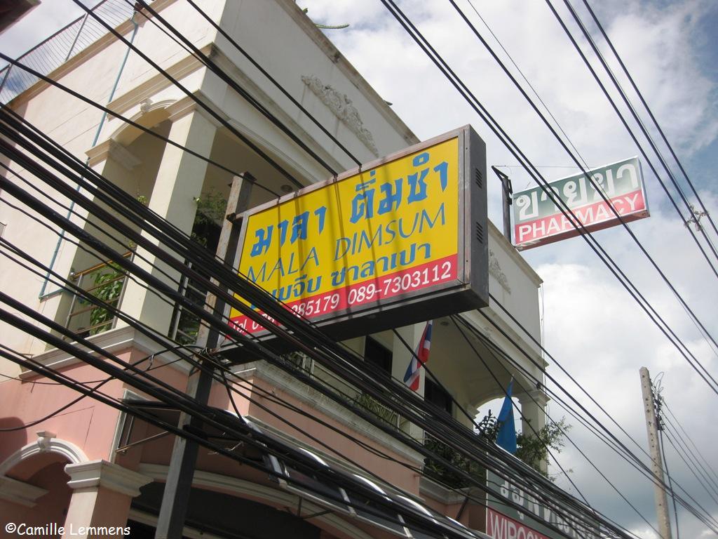 Kata Beach Mala Restaurant