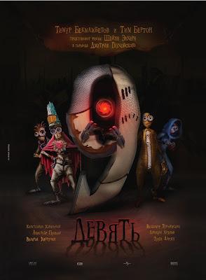 9 der Film unter Regie von Shane Acker